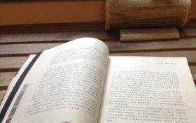 广州网上学习英语口语选择什么学校好